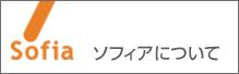 BNR_aboutSofia