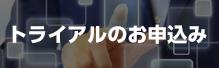 bnr_trial